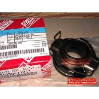 Buy cheap 31230-71011,Genuine Toyota 2KD 1KD Clutch Bearing from wholesalers
