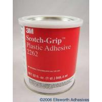 Quality Solvent Based 2262 1 QUART for sale