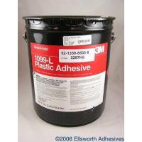Quality Solvent Based 1099L 5 GALLON PAIL for sale