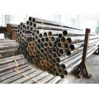 Quality carbon steel pipe for sale
