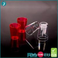 Buy cheap Airline Plastic Tumblers 7 oz PS Disposable Cup from Wholesalers
