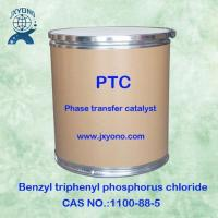 Quality Benzyl triphenyl phosphorus chloride for sale