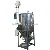 China Vertical Mixer Vertical Mixer with Heater,Industrial vertical mixer on sale