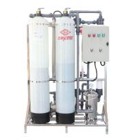Buy cheap Reverse Osmosis System from wholesalers