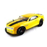 Buy cheap RC car Item:REC-WD01 from wholesalers
