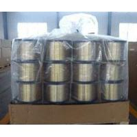 Buy cheap Hose Wire 0.30mm Hose Wire from Wholesalers