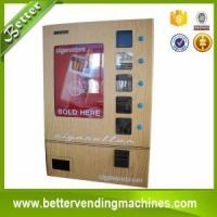 China Small vending machines HTV-1 on sale
