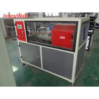 Buy cheap Dust-free Cutting Machine from wholesalers