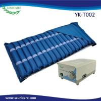 Buy cheap Tube Mattress with Cover from Wholesalers