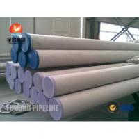 Quality Super Duplex Stainless Steel Pipe ASME SA790 S32760 for sale
