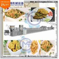 China Electric Square Instant Noodle Machine on sale