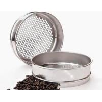Quality Professional sieve for grading coffee beans for sale
