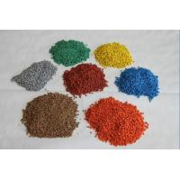 Quality EPDM Rubber Granules For Kindergarten for sale