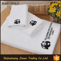 Quality China Supplier 100% Cotton Luxury Custom Terry White Fancy Hotel Towel for sale