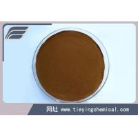 Quality Lignin sulfonate for sale
