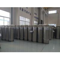 Buy cheap vertical liquid cylinder from wholesalers