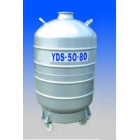 Buy cheap liquid nitrogen container from wholesalers