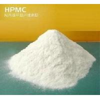 Buy cheap Pharmaceutical Grade HPMC from Wholesalers