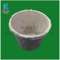 Quality Biodegradable dry pressing mold pulp flower pots for sale