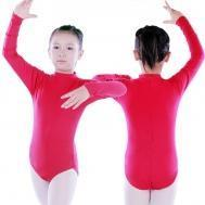 China Leotards Child long sleeve high neck leotard with zipperCS0255 on sale