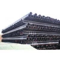 Quality astm a513 erw steel pipe for sale