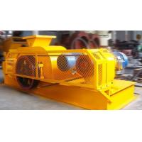 Quality roller crusher for sale