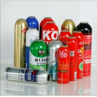 Quality Aluminium Can for sale