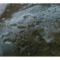 China ferric chloride anhydrous msds Ferric Chloride Anhydrous 98% on sale