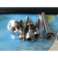 Quality Screws Product CodeS-01 for sale
