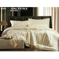 Quality Cotton duvet cover King for sale