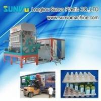 Quality quick delivery time for egg tray making machine for sale