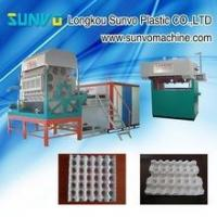 Quality Discount!!!cheap egg tray/carton/box machine for sale