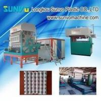 Quality Automatic paper pulp moulding egg carton making machine for sale