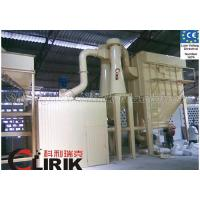Calcite mineral mill, heavy calcium mineral mill