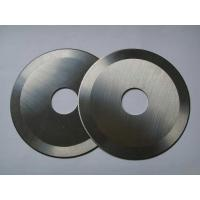 Quality circular blades for sale