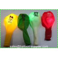 Buy cheap LB-L07 Light Balloon Wholesale Party Supply Led Balloon Light from wholesalers