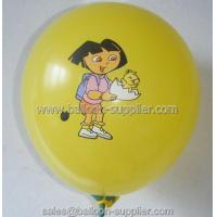 Buy cheap LB43 New Baby Balloons latex from wholesalers