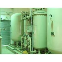 Quality air compressor PSA Oxygen plant PSA Oxygen plant for sale