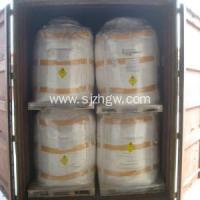 Swimming Pool Chemicals Disinfectant Chlorine Tcca Powder Cas No 87 90 1 For Sale 16191322