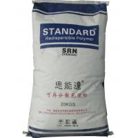 Buy cheap Redispersible polymer powder S-B2038 from Wholesalers