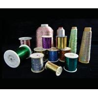 Quality METALLIC YARN POLYESTER FILM FD350 for sale