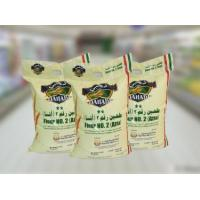 Buy cheap Best suited for food and beverage industry from Wholesalers
