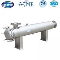 Buy cheap BN9-1X40high flowed rate single cartridge filter housing from Wholesalers