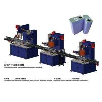 Quality Automatic Paint Rectangle Tin Can Making Machine for sale