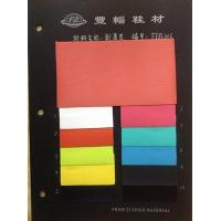 Buy cheap E-Packaging leather from Wholesalers