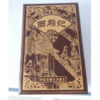 Buy cheap Western Traditional Carved Lacquerware Art Perfume, Chinese Wind Perfume Boxes, Gift Boxes from Wholesalers