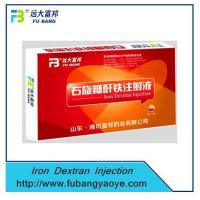 Quality Liquid Injection Iron-dextran Injection for sale