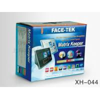 Buy cheap Corrugated box XH-044 from Wholesalers