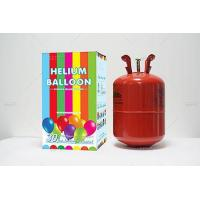 China 30LB 50LB Helium Balloon Cylinder Helium Tank on sale