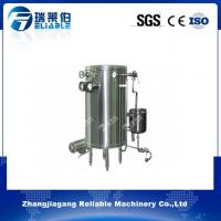 China Longer Shelf Life Aseptic UHT Sterilizer Ultra-high Temperature Pasteurization Processing Equipment on sale